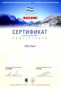 """Участник выставки """"Мир климата"""" 2011"""