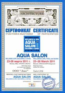 """Участник выставки """"AquaSalon"""" 2011"""