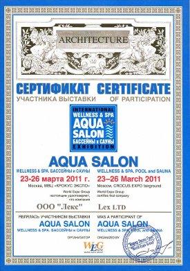 Сертификат учасника выставки «AQUA SALON»